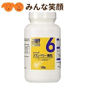 サプリメント 犬猫用 尿路 クランベリー顆粒100g(チキンレバー風味) minnaegao
