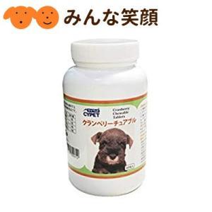 サプリメント 犬用 尿路 クランベリーチュワブル錠60粒(チキンレバー風味) minnaegao