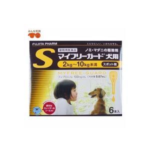 犬 ノミ ダニ 駆除剤   マイフリーガード犬用Sサイズ(体重2〜10Kg未満)6本入り|minnaegao