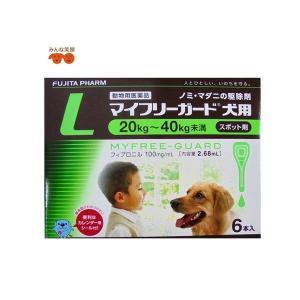 犬 ノミ ダニ 駆除剤  マイフリーガード犬用Lサイズ(体重20〜40Kg未満)6本入り|minnaegao