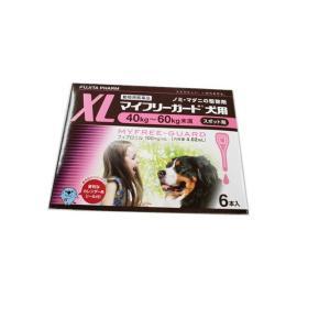 パッケージリニューアル予定 犬 ノミ ダニ 駆除剤 マイフリーガード犬用XLサイズ(体重40〜60Kg未満)6本入り|minnaegao