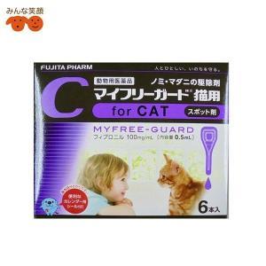 猫 ノミ ダニ 駆除剤  マイフリーガード猫用6本入り|minnaegao