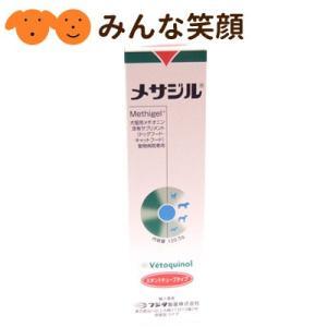 犬猫用 尿臭防止・尿酸性化サプリメント  メサジル 120.5g|minnaegao