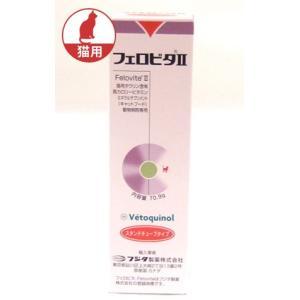 猫用 動物用サプリメント   フェロビタII 70.9g   猫用   高カロリーサプリメント|minnaegao