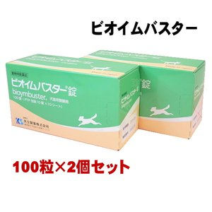 ビオイムバスター錠100錠/共立製薬/犬猫用整腸剤/動物用医薬品