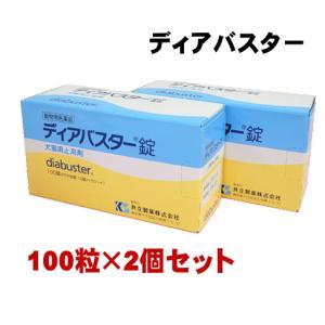 ディアバスター錠100錠/共立製薬/犬猫用止瀉剤/動物用医薬品