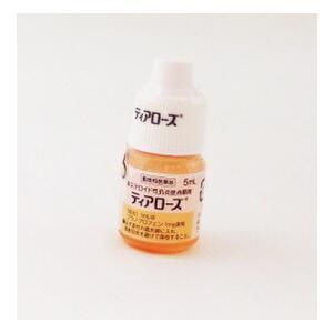動物用医薬品/犬用/ティアローズ非ステロイド性抗炎症点眼剤5ml