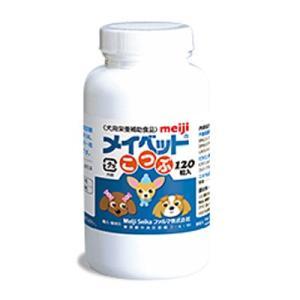 サプリメント 犬用 栄養補助食品 メイベットこつぶ120粒入|minnaegao