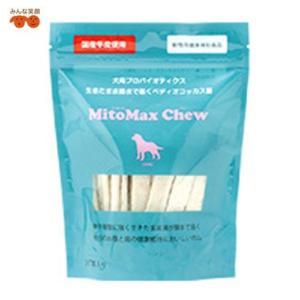 共立製薬 マイトマックス チュー 犬用 30本入 サプリメント|minnaegao