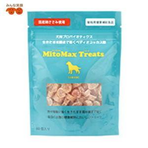 メール便4個まで164円 共立製薬 マイトマックス トリーツ 小型犬用 60個入 サプリメント|minnaegao