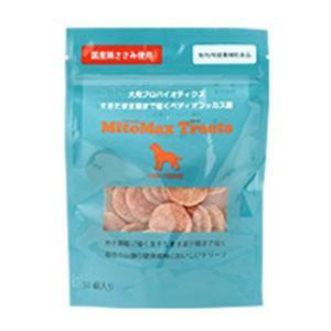 メール便4個まで164円 共立製薬 マイトマックス トリーツ 中型・大型犬用 30個入 サプリメント|minnaegao