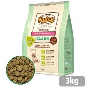 ニュートロ ナチュラルチョイス プロテインシリーズ 全犬種用 子犬用 ラム&玄米 3kg|minnaegao