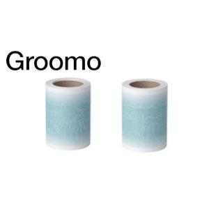 毛とり 粘着テープ Groomo スペアテープ 2本入 取替え用 グルーミング ペット|minnaegao