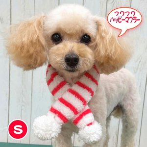 犬用 猫用 フワフワ ハッピーマフラー S・M クリスマス パーティー イベント 写真撮影 おでかけ  ペット用 動物用|minnaegao