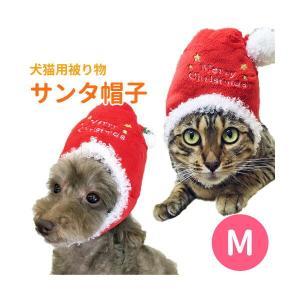 犬用 サンタ帽子 Mクリスマス コスプレ 変身 パーティー イベント 写真撮影 被り物 小物 秋冬物|minnaegao