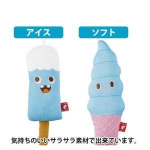 犬用 おもちゃ 冷えひえロング アイス&ソフト PeePee ICE TOY  ぬいぐるみ 玩具 クール 夏用 ひんやり  メール便可|minnaegao