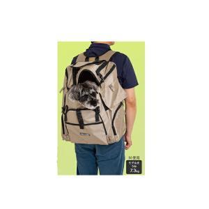 犬用キャリー 猫用キャリー 12kg対応 ランドリュック ビッグフィットキャリー 送料無料|minnaegao