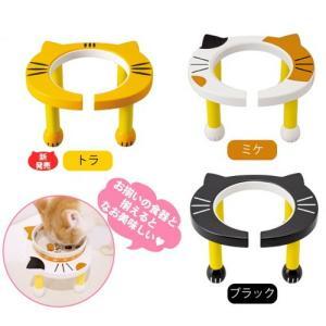 猫用 食器台 ネコポン 食器 フードディッシュ ネコ仲間付き|minnaegao