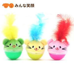 猫用おもちゃ ネコポンコロコロアニマルTOY|minnaegao