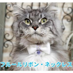 猫用 首輪 カラー PANOPLY フルールリボン ネックレス ピンク イエロー ホワイト  メール便対応|minnaegao