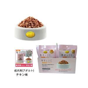 犬用 フード セミモイスト 贅沢レシピ セミモイストタイプ アダルト犬用 チキン化粧箱600g(100g×6袋) minnaegao
