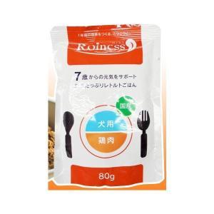 ロイネス シニア犬用 鶏肉 80g 犬 ウェットフード 総合栄養食 W minnaegao