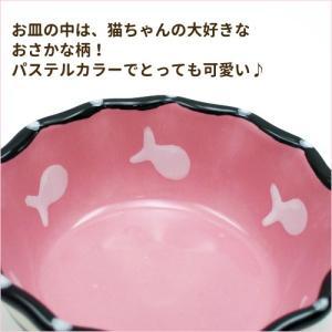 ラッフルディッシュ CAT 猫用 食器|minnaegao|02