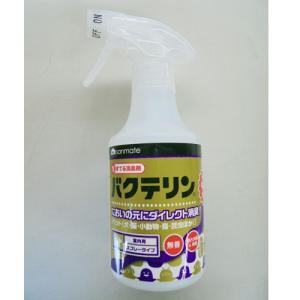 消臭剤 除菌 生きてる消臭剤 バクテリン280ml  天然成分100%の強力オーガニック消臭 無香タイプ ペット用|minnaegao