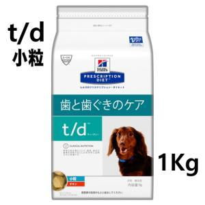 療法食 ヒルズ 犬用 ドライ  t d  ドライ  小粒  1Kg 歯と歯ぐきの健康に|minnaegao