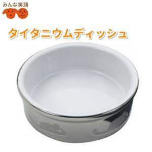 タイタニウムディッシュ CAT 猫用 食器|minnaegao