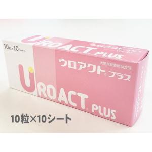 ウロアクト10粒×10シート犬猫用サプリメント minnaegao