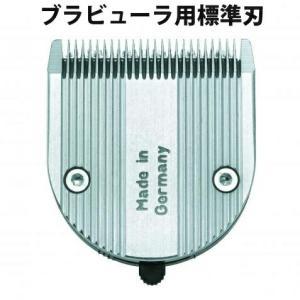 WAHL ウォール ベリッシマ・タイプ1854・ブラビューラ用標準刃 替刃 可変刃(0.5mm-2.5mm5段階切換え式) 送料無料|minnaegao