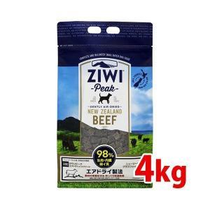 ZiwiPeak ジウィピーク エアドライ・ドッグフード NZグラスフェッドビーフ 4kg|minnaegao
