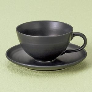 黒コーヒー碗皿 和食器 コーヒー碗・受皿 業務用 約190cccm|minnano-souko