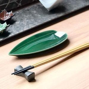・サイズ:17×8.2×1.3cm ・重量:137g  【和食器/皿皿/フルーツ皿・銘々皿・取皿】【...
