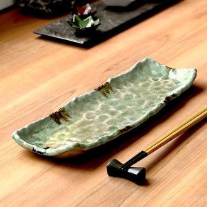 砂ビードロさんま皿 萬古焼 和食器 サンマ皿 業務用 約31.5cm 和食 和風 秋刀魚 前菜 寿司...