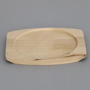 18cmラウンド用ウッドアンダープレート 洋食器 耐熱食器 ステーキ皿 業務用 約22cm
