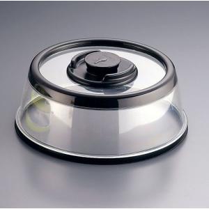 プレスドーム トール ブラック 2075T スモール (7-0228-0601)