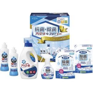 洗剤ギフト 洗剤 ギフト工房 抗菌除菌・アリエール&ジョイセット SAJ-25E 洗濯用洗剤