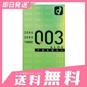 オカモト ゼロゼロスリー003アロエ 10個|minoku-beauty