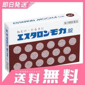 エスタロンモカ錠 24錠 5個セットなら1個あたり356円  第3類医薬品|minoku-beauty