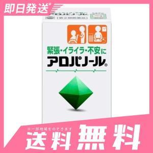 アロパノール 147錠 10個セットなら1個あたり2724円  第2類医薬品|minoku-beauty