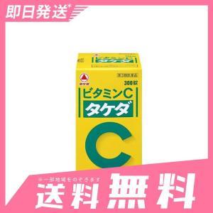 ビタミンC「タケダ」 300錠 7個セットなら1個あたり2513円  第3類医薬品 minoku-beauty