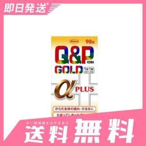 キューピーコーワゴールドα−プラス 90錠 10個セットなら1個あたり1646円  第3類医薬品 minoku-beauty