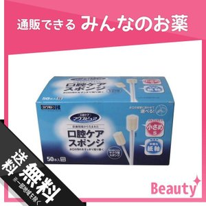 マウスピュア 口腔ケアスポンジ 紙軸 50本 (Sサイズ)|minoku-beauty