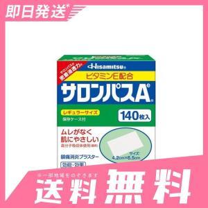 サロンパスAe 140枚 10個セットなら1個あたり1386円  第3類医薬品|minoku-beauty