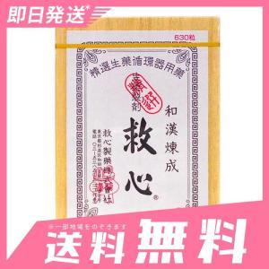 救心 630粒 第2類医薬品 ポイント15倍 minoku-beauty