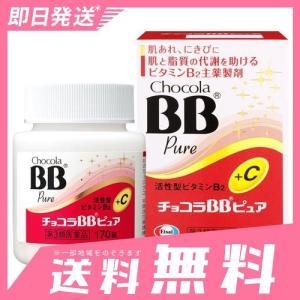 チョコラBBピュア 170錠 10個セットなら1個あたり2398円  第3類医薬品 minoku-beauty
