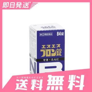 エスエスブロン錠 84錠 指定第2類医薬品|minoku-beauty