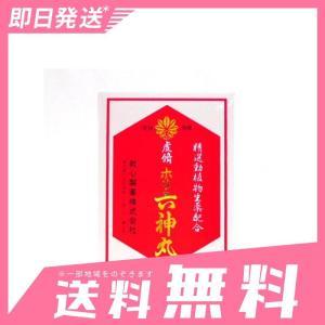 虔脩 ホリ六神丸(ケンシュウホリロクシンガン) 360粒 9個セットなら1個あたり5077円  第2類医薬品 minoku-beauty